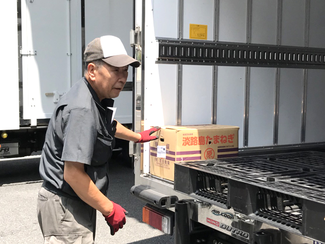 一般貨物輸送06
